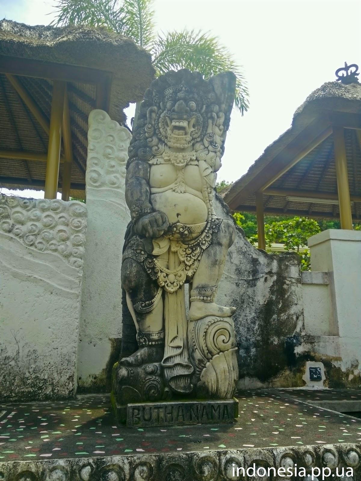 Buthanama