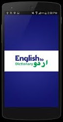 Download English to Urdu DictionaryAPK  For Android Mobile