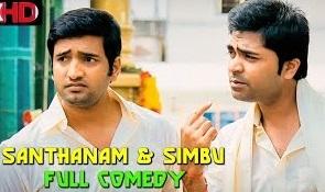 Santhanam and Simbu Comedy | Vallavan Full Comedy | Tamil Super Comedy Scenes