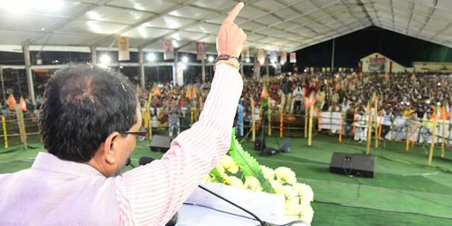 MP NEWS: घोड़ाडोंगरी और शाहपुर नगर पंचायत बनेगी: शिवराज सिंह @ Betul