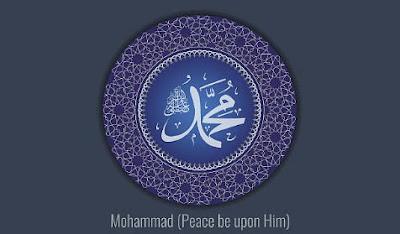 Penjelasan Mengenai Karakter Nabi Muhammad SAW