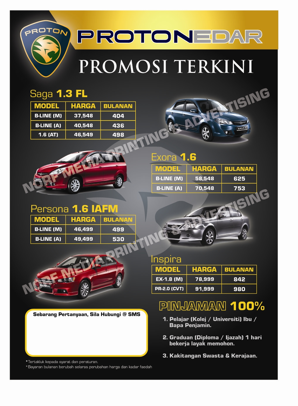Used Car Dealer Flyer Template
