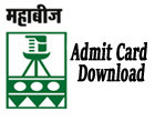 mahabeej-admit-card-2015-exam-date
