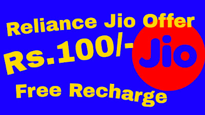 jio loot of Rs.100