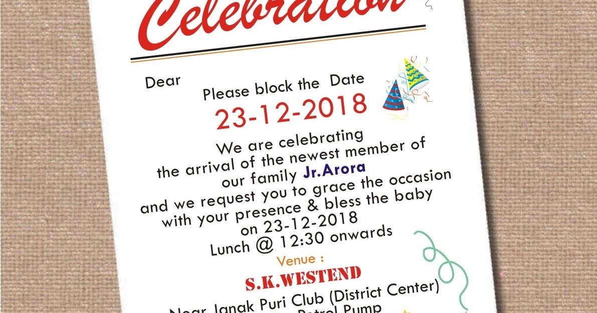 Celebration Invitation Card Design