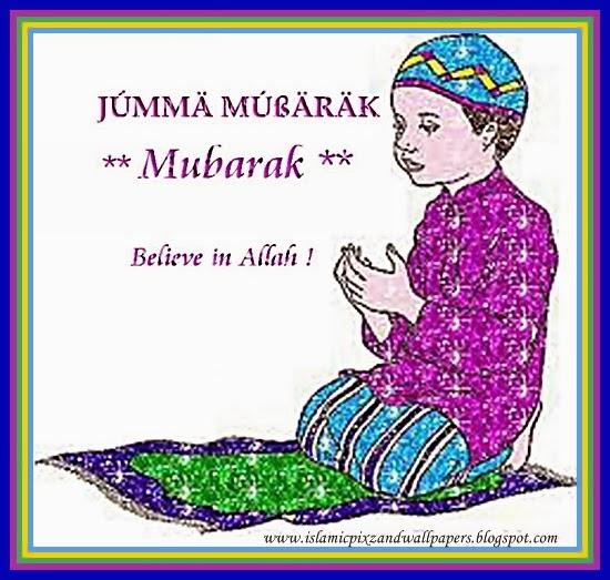 Islamic Pictures And Wallpapers: Jumma Mubarak Beautiful