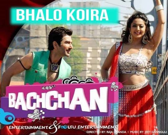 Bhalo Koira Lyrics - Bachchan