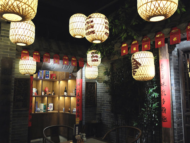 南京大牌檔 Nanjing Da Pai Dang Interior - The Best of China's Favourite Restaurant (Plaza Singapura)