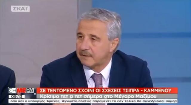 """Γ. Μανιάτης: Η Κυβέρνηση ΣΥΡΙΖΑΝΕΛ χειρίζεται ανεύθυνα τα εθνικά θέματα"""" (βίντεο)"""