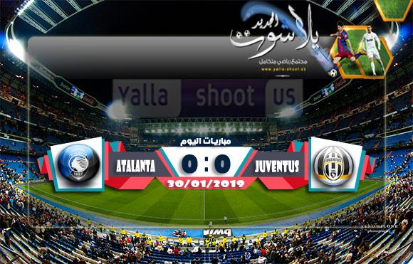اهداف مباراة يوفنتوس وأتلانتا اليوم 30-01-2019 كأس إيطاليا