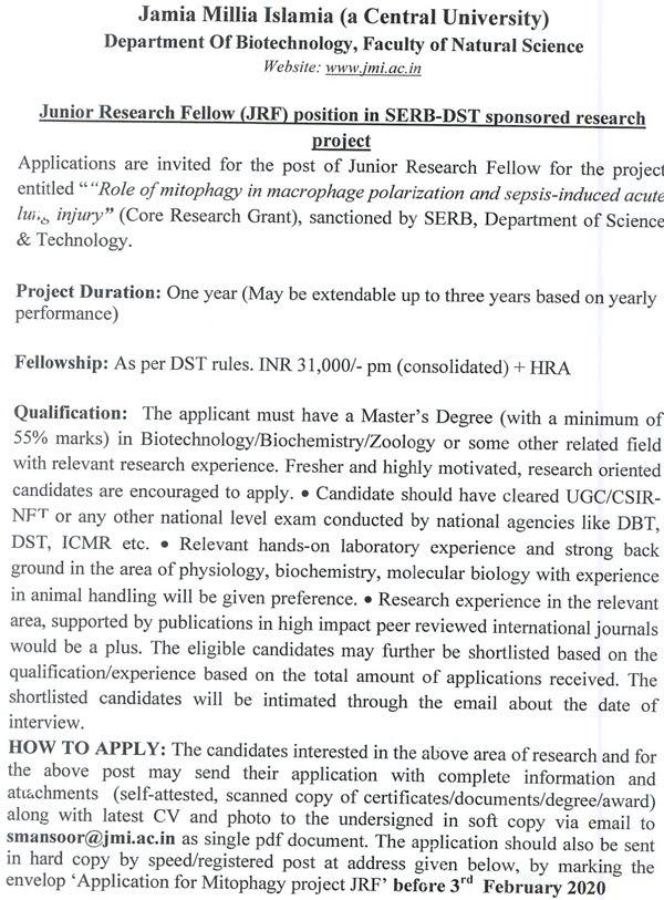 JMI Animal Physiology-Biochemistry JRF Vacancy Ad Image