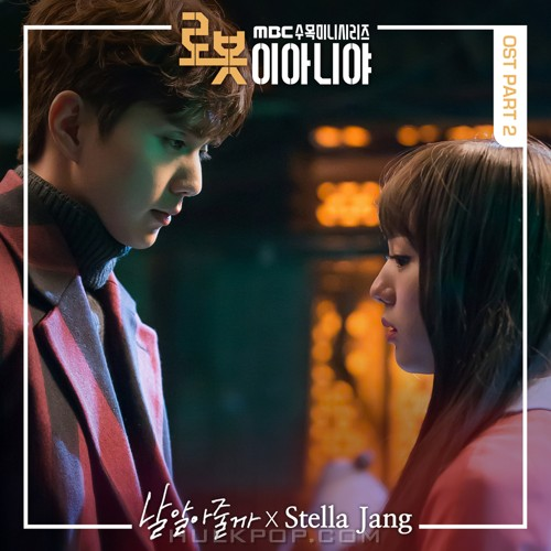 Stella Jang – I'm Not a Robot OST Part.2