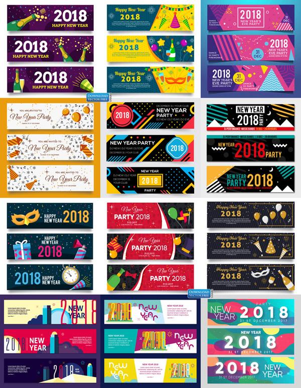 36 mu bng rn tic chc mng nm mi 2018 new year banners vector 8340