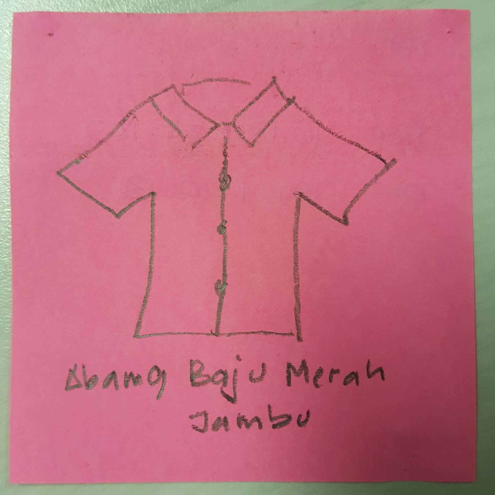 Abang Baju Merah Jambu