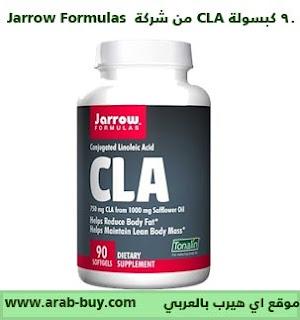 90 كبسولة CLA من شركة Jarrow Formulas