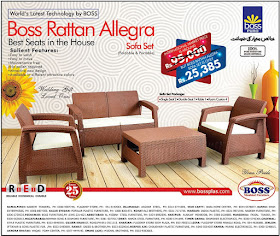 Boss Rattan Allegra Sofa Set