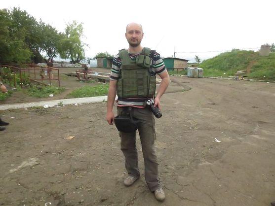 У російського журналіста Бабченка стріляли - журналіст