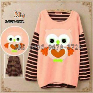 sweater unik lucu