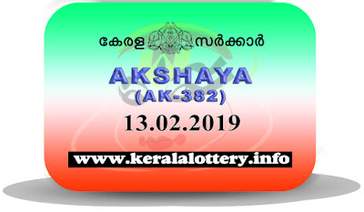 KeralaLottery.info, akshaya today result: 13-02-2019 Akshaya lottery ak-382, kerala lottery result 13-02-2019, akshaya lottery results, kerala lottery result today akshaya, akshaya lottery result, kerala lottery result akshaya today, kerala lottery akshaya today result, akshaya kerala lottery result, akshaya lottery ak.382 results 13-02-2019, akshaya lottery ak 382, live akshaya lottery ak-382, akshaya lottery, kerala lottery today result akshaya, akshaya lottery (ak-382) 13/02/2019, today akshaya lottery result, akshaya lottery today result, akshaya lottery results today, today kerala lottery result akshaya, kerala lottery results today akshaya 13 02 19, akshaya lottery today, today lottery result akshaya 13-02-19, akshaya lottery result today 13.02.2019, kerala lottery result live, kerala lottery bumper result, kerala lottery result yesterday, kerala lottery result today, kerala online lottery results, kerala lottery draw, kerala lottery results, kerala state lottery today, kerala lottare, kerala lottery result, lottery today, kerala lottery today draw result, kerala lottery online purchase, kerala lottery, kl result,  yesterday lottery results, lotteries results, keralalotteries, kerala lottery, keralalotteryresult, kerala lottery result, kerala lottery result live, kerala lottery today, kerala lottery result today, kerala lottery results today, today kerala lottery result, kerala lottery ticket pictures, kerala samsthana bhagyakuri