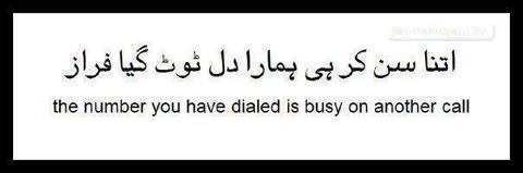 Funny urdu sms by faraz  Urdu hai meraa naam maiN Khusrau