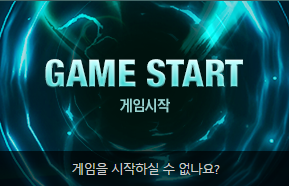 Tap Game Start button to launch Soul Worker KR