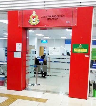 Pejabat Imigresen Mini UTC Keramat Kuala Lumpur
