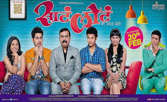 Sata Lota Pan Sagla Khota 2015 Marathi Movie 720p Download