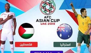 يلاشوت مشاهدة مباراة فلسطين واستراليا بث مباشر بتاريخ 11-01-2019 كأس آسيا 2019