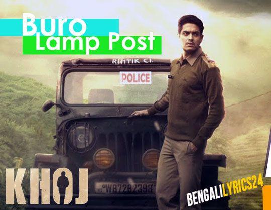 Buro Lamp Post - Timir Biswas, Shataf Figar, Vikram Chatterjee
