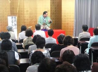 商工会女性部 三遊亭楽春講演会 「落語に学ぶコミュニケーション術向上講演会」