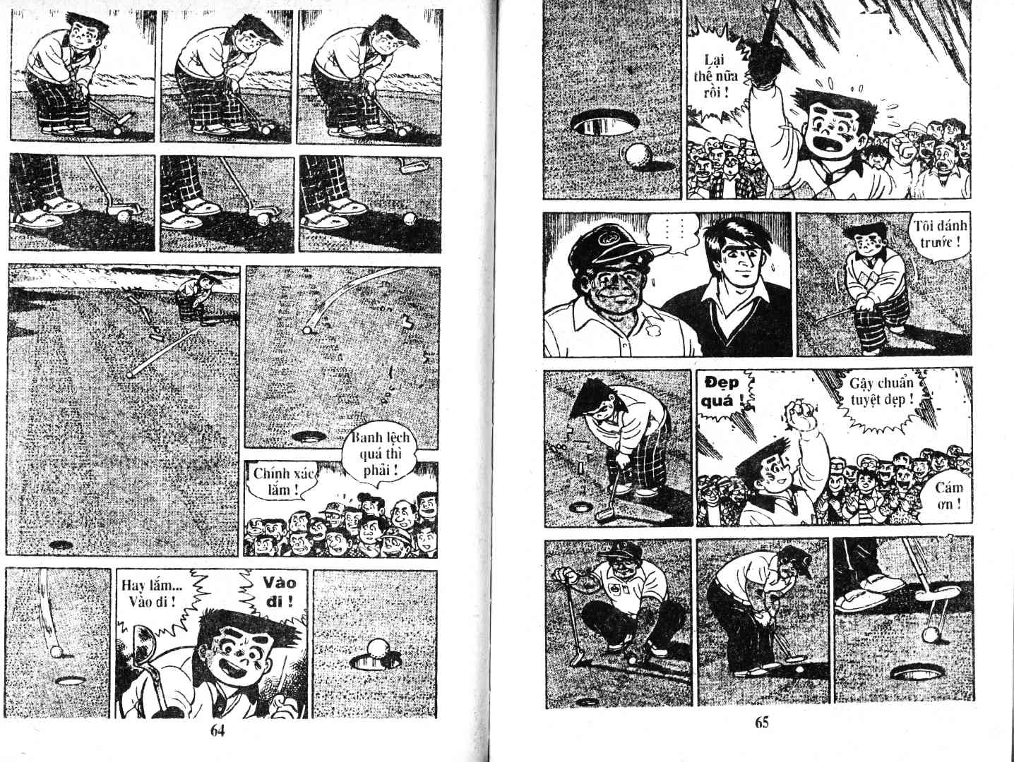 Ashita Tenki ni Naare chapter 46 trang 32