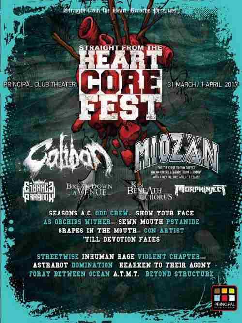 HeartCore Fest Vol.II: Παρασκευή 31 Μαρτίου και Σάββατο 1η Απριλίου @ Principal Club Theater