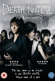 فيلم Death Note: The Last Name 2006 مترجم