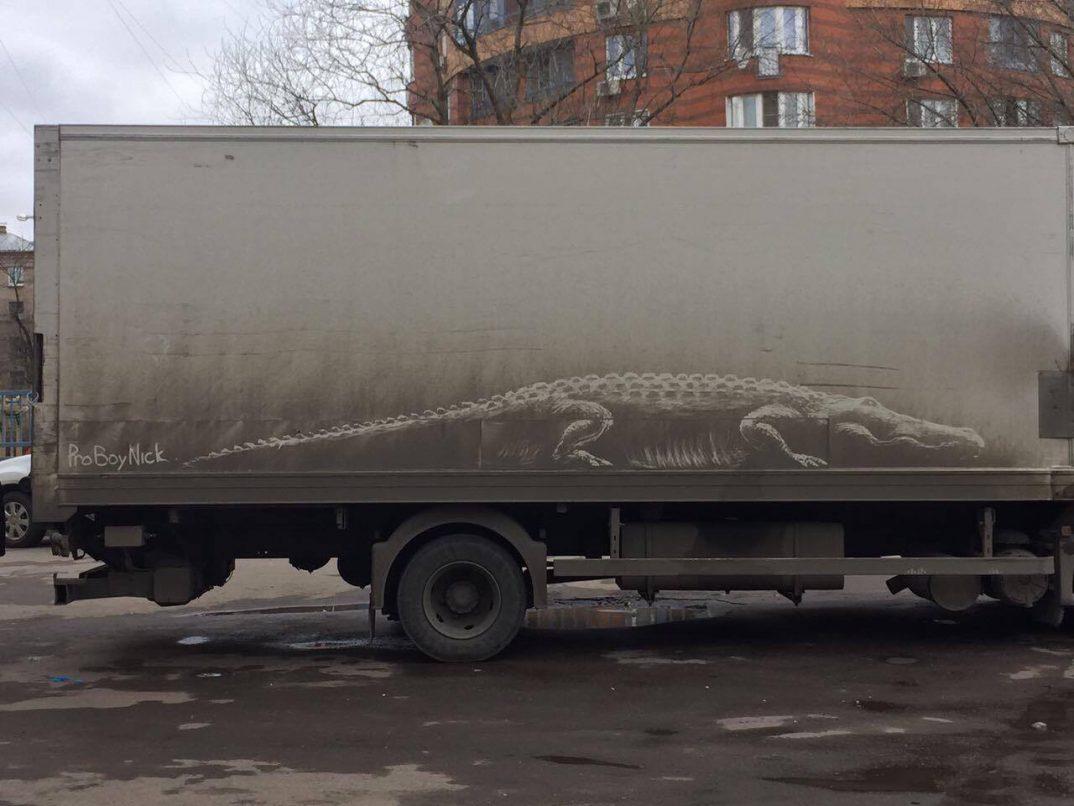 poeira dos carros para fazer arte