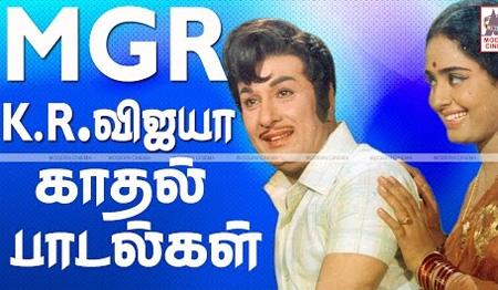 MGR K R Vijaya Super Hit Songs
