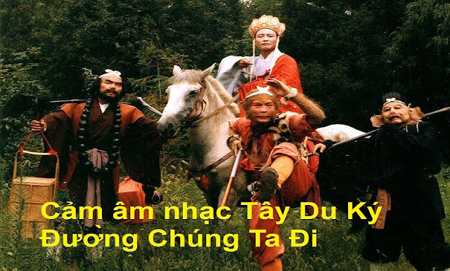 Cam Am Tay Du Ky
