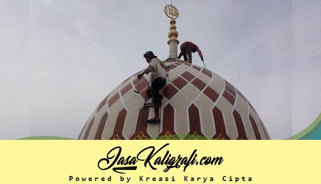 Pembuatan Kaligrafi Kubah Masjid Profesional