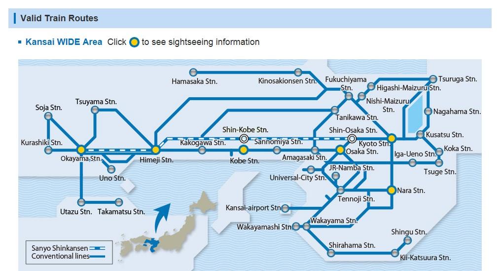 Urutora No Hi: Getting Around (Osaka - Kyoto - Toyooka - Wakayama)