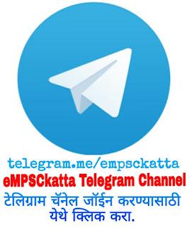 The best: marathi telegram channel