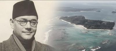 Modi Renamed Three Islands