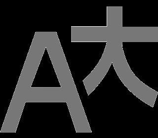 langue-etrangère