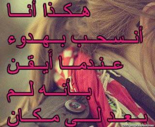 كلام حزين , كلمات حزينه مكتوبه على صور