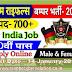Assam Rifles Group B & C Rally Online Form 2018
