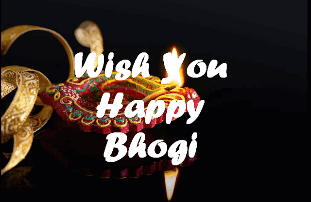 Bhogi Greetings