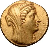 Queen Arsinoe II - 253 BC