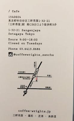 ライツの地図