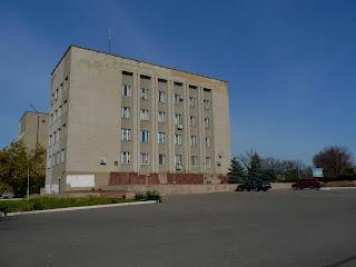 Васильковка. Днепропетровскя обл. Районная администрация