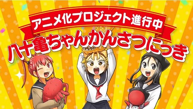 Ver Yatogame-chan Kansatsu Nikki Online
