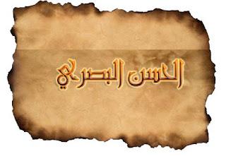 hasan albasri: iman ada 2