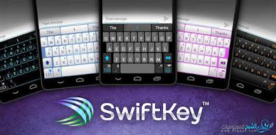 غيّر لوحة مفاتيح هاتفك الأندرويد بإحدى هذه اللوحات الأكثر من رائعة